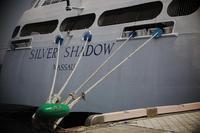 シルバー・シャドー 清水港 - 笑顔が一番