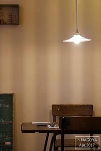 【名古屋】 roti cafe / アンナンブルー - ヒビ : マイニチノナンデモナイコト