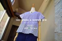 """2017 SPRING & SUMMER NEW Spiral's Select...5/13sat"" - SHOP ◆ The Spiralという館~カフェとインポート雑貨のある次世代型セレクトショップ~"