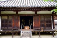 重要文化財 【根来寺 大師堂】 画像 - 近代文化遺産見学案内所