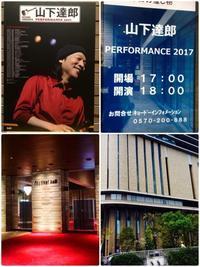 山下達郎 コンサート@大阪フェスティバルホール - EOS-5D DIARY