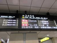 【2泊3日の関西旅行】⑧こうのとり3号乗車(尼崎まで) - お散歩アルバム・・初夏のさざめき