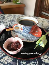 倉吉で飲んだコーヒー - 衣・食・住
