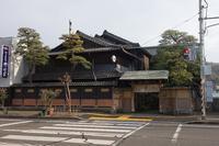 文化財の宿 尾道の割烹旅館「竹村家」 - レトロな建物を訪ねて