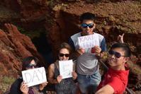 全長5000km!西オーストラリア縦断ロードトリップ~DAY5:トム・プライス、カリジニ国立公園 - 南米・中東・ちょこっとヨーロッパのアイスクリーム旅