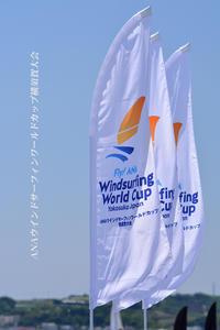 24年ぶり ワールドカップ - 写愛館