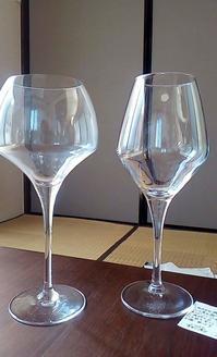 お値段のちがい - 広島 《ワインと旬菜 あくら (Accra ) 》のあれこれ