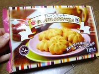 【株式会社神戸物産】プレーンクッキー - 池袋うまうま日記。