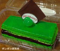モーラミャインでケーキ@Delifrance - ポンポコ研究所
