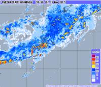 ついに梅雨入り - 亜熱帯天文台ブログ