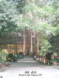 Ad Lib  アド リブ 1   bangkok - Favorite place  - cafe hopping -