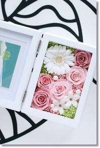 結婚祝い☆フォトフレームアレンジ* - Flower letters
