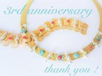 3rd anniversary ~ thank you ~ 10% OFF ! - Jumelliques