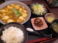 福士豆腐食堂 - 炭酸マニア Vol.3