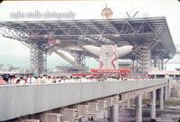 昭和49年 万博公園での中華人民共和国展覧会 - mglss studio photography
