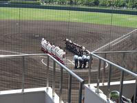 高校野球 - 老いの小文