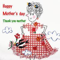 Mother's Day - K e  i  k  o     A  o  i  イ ラ ス ト 日 記