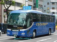 エスカルゴバス 4825 - 注文の多い、撮影者のBLOG