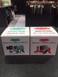 靴の栄養クリームについて - ルクアイーレ イセタンメンズスタイル シューケア&リペア工房<紳士靴・婦人靴のケア&修理>