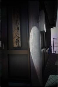 1796 町歩き(2017年4月24日ホロゴン15㎜F8Uの奈良町お忍び)2 朴葵姫 - レンズ千夜一夜