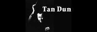 タン・ドゥンと武満徹と関内の思い出 - 楽なログ