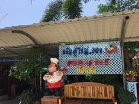 Krua Pooyai Joy@サムットソンクラーム - ☆M's bangkok life diary☆