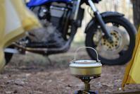 moto touring - larywa