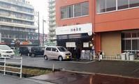 鉢ノ葦葉 塩大盛 - 拉麺BLUES