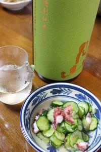 吉田酒造 「月山」 特別純米 無濾過生原酒 - やっぱポン酒でしょ!!(日本酒カタログ)