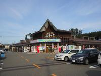 2017.01.08 ジムニー北海道の旅52セリカ2000GTに遭遇 - ジムニーとカプチーノ(A4とスカルペル)で旅に出よう