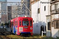 路面電車のはしる街 ~季節の変わり目。~ - ちょっくら、そのへんまで。な日常。