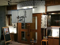 ★ホワイトハウス★ - Maison de HAKATA 。.:*・゜☆