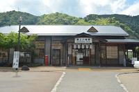 改修工事後の郡上八幡駅。 - 移動探査基地