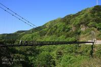 Chipo* 旅その4 (朝の大吊橋→宿の朝食→大笹牧場→♪) - FUNKY'S BLUE SKY