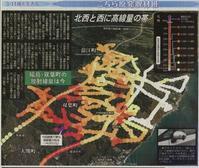 福島・双葉町の放射線は今 北西と西に高線量の帯 /こちら原発取材班 東京新聞 - 瀬戸の風