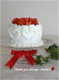 母の日に・・イチゴのカーネーションdeショートケーキ☆ - パンのちケーキ時々わんこ