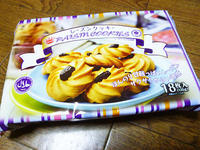 【株式会社神戸物産】レーズンクッキー - 池袋うまうま日記。