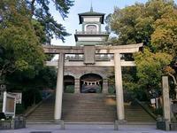(金沢)お散歩・尾山神社 - 松下ルミコと見る景色