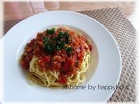 ミートソーススパゲッティのお昼ごはん - at home
