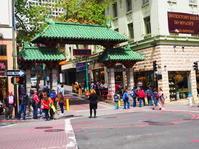 2017 SFOプチ旅〜世界最大のチャイナタウンへ、Good Mong Kok BakeryのDim Sumを味わう! - MG Diary