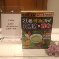 金の青汁 25種の純国産野菜 乳酸菌×酵素 - お得大好き主婦まめこのモニターライフ
