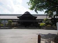 川越城本丸御殿 - エンジェルの画日記・音楽の散歩道