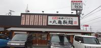 日本で食べたかったものを次々と・・・ - ハチドリのブラジル・サンパウロ(時々日本)日記