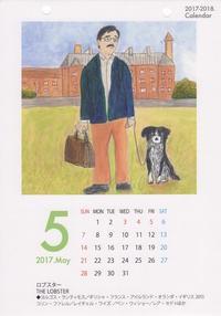calendar_1705 - murmur_tweedia