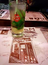 ハバナ「La Bodeguita del Medio ラボデギータ」でヘミングウェイの面影を。 - 美・食・旅のエピキュリアン