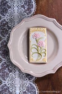 母の日のカーネーションアイシングクッキー  Homemade Carnation Icing Cookie on Mother's Day - お茶の時間にしましょうか-キャロ&ローラのちいさなまいにち- Caroline & Laura's tea break