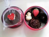 バレンタインデー2014 - 手作りケーキのお店プペ