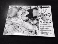 01052017 - 音・岩・光