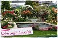 International Roses & Gardening Show 2017 - ずっといっしょ
