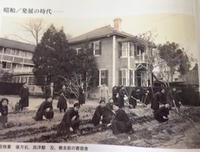 web版15 姫路は第二の故郷by A.A.(49回生) - 海峡web版